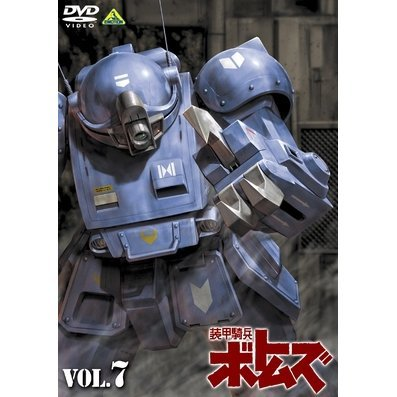 Armored Trooper Votoms Vol.7