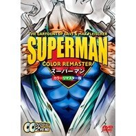 Superman Color Remaster Hen