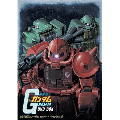 Mobile Suit Gundam DVD Box 2 [Limited Edition]