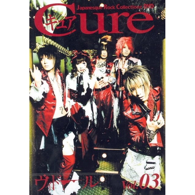 Jappanesque Rock Collectionz Cure DVD 03