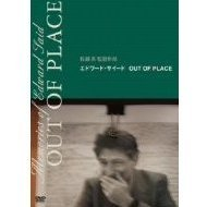 Edward Said Out of Place