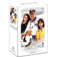 Orizuru DVD Box 3