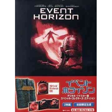 Event Horizon Special Collector's Edition [Limited Edition]
