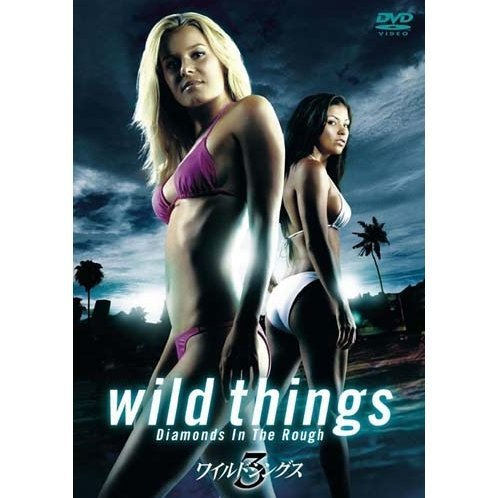 Wild Things Diamonds In The Rough [Limited Pressing]