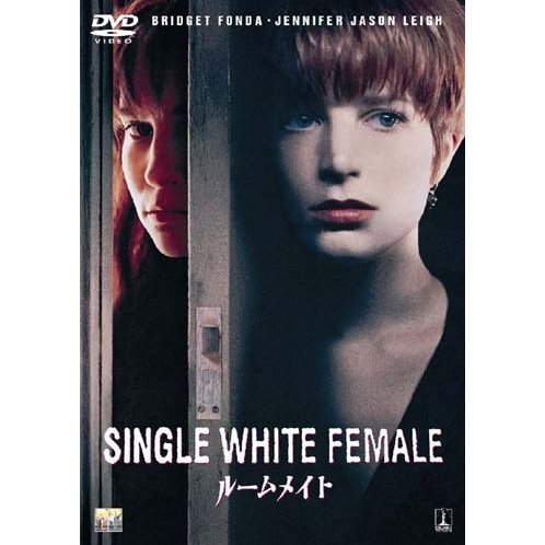 Single White Female [Limited Pressing]