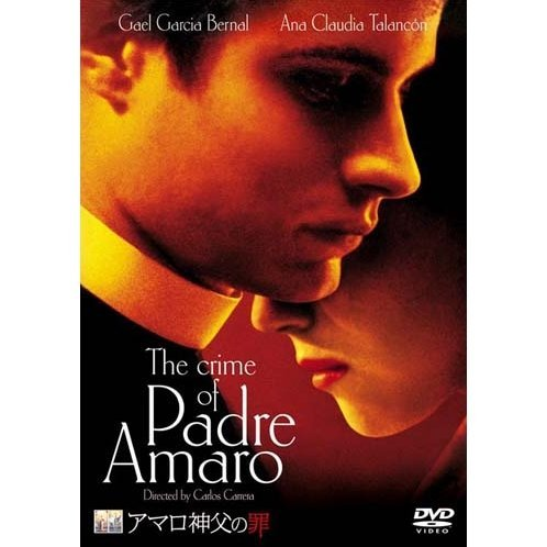 The Crime Of Padre Amaro [Limited Pressing]