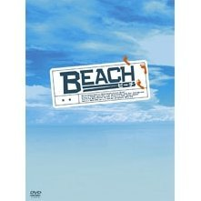 Beach DVD Box