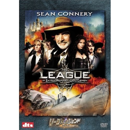 The League of Extraordinary Gentlemen [Limited Pressing]