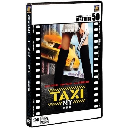 Taxi Special Edition [Limited Pressing]