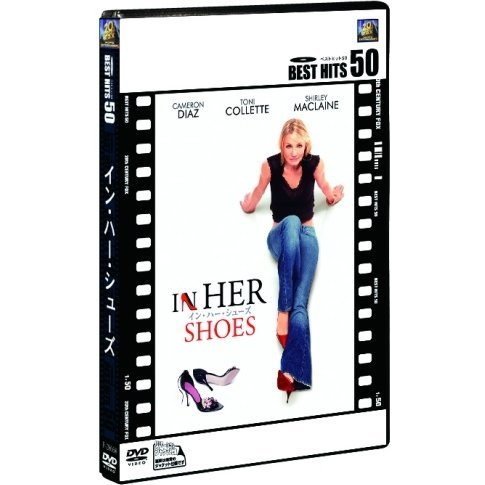 In Her Shoes [Limited Pressing]