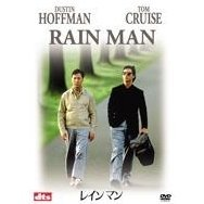 Rainman [Limited Pressing]