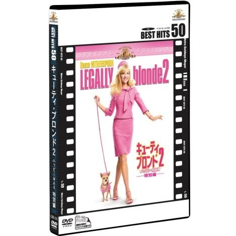 Legally Blonde 2 [Limited Pressing]