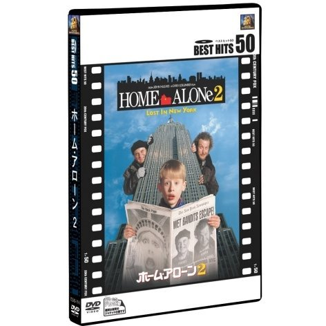 Home Alone 2 [Limited Pressing]