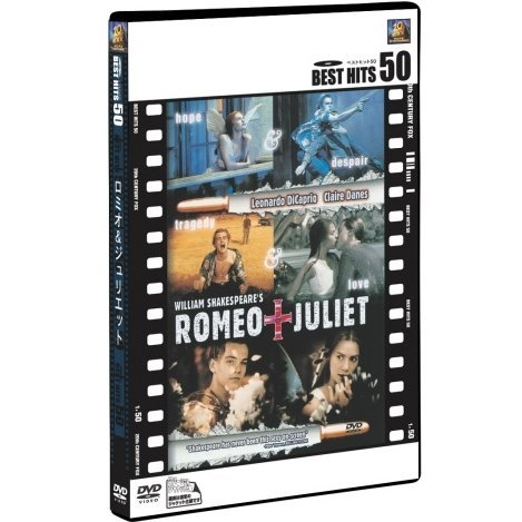 Romeo & Juliet [Limited Pressing]
