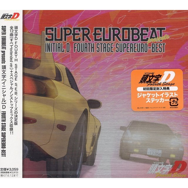 Super Eurobeat Presents Initial D Fourth Stage Supereuro-Beat