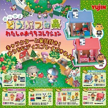 Animal Crossing Houses, Figures or Accessories Gashapon