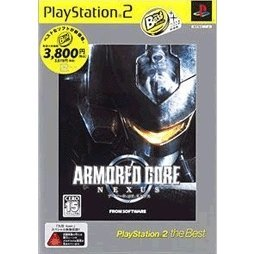 Armored Core: Nexus (PlayStation2 the Best)