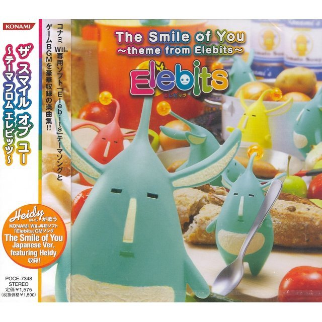 The Smile of You (Elebits Theme Songs)