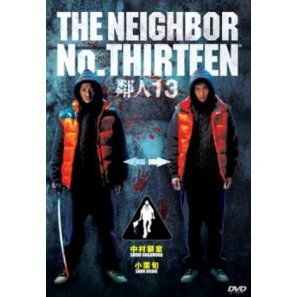 Neighbor No Thirteen