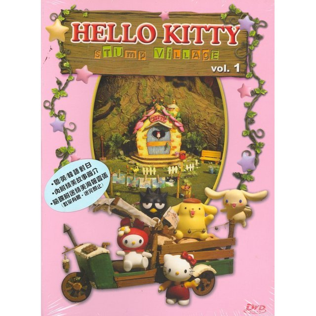 Hello Kitty Stump Village Vol. 1