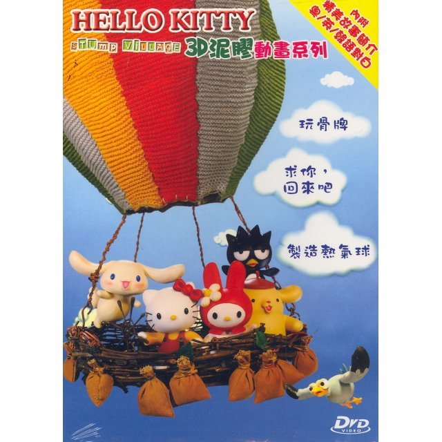 Hello Kitty Stump Village Vol. 3