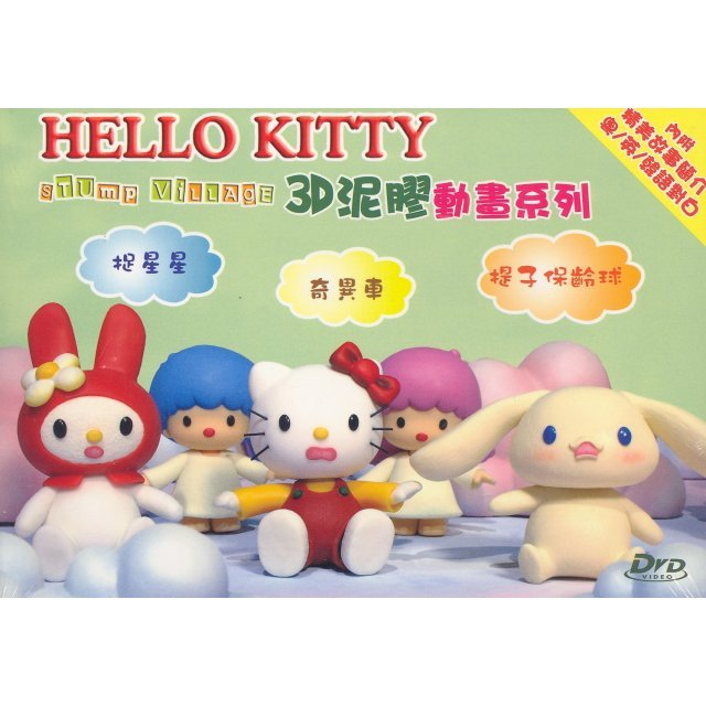 Hello Kitty Stump Village Vol. 4