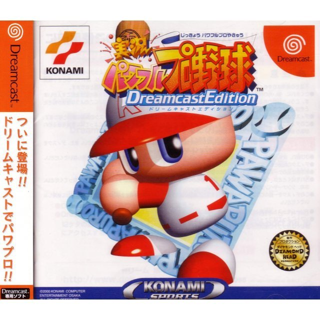 Jikkyou Powerful Pro Yakyuu Dreamcast Edition