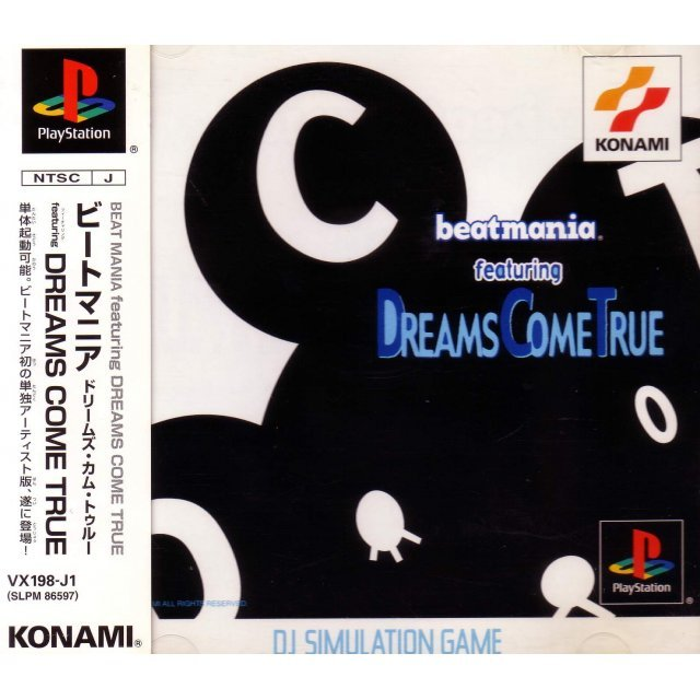 beatmania feat. Dreams Come True