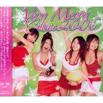 Very Mery X'mas 2006 [CD+DVD]