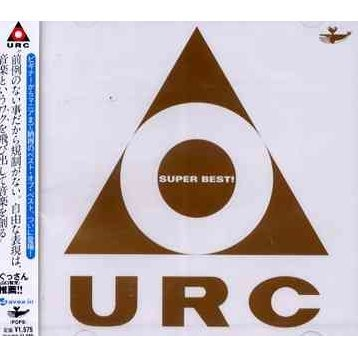 URC Super Best!