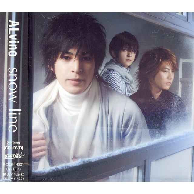 Snow line [CD+DVD]
