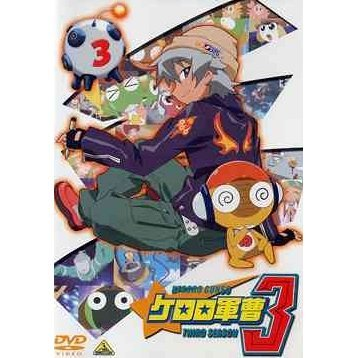 Keroro Gunso 3rd Season Vol.3