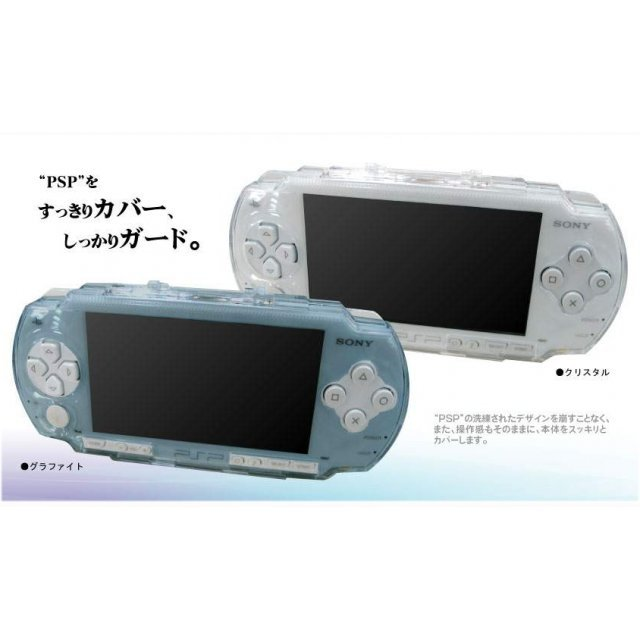 Clear Case Portable (Crystal)