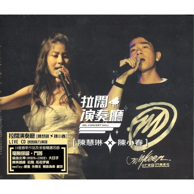 Music is Live Concert Hall - Kelly Chen x Jordan Chan