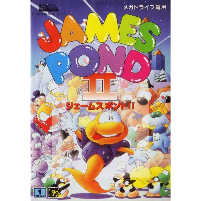 James Pond II: Codename: Robocod