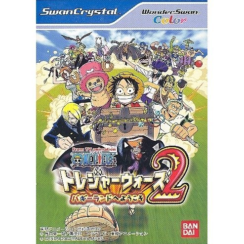 From TV Animation One Piece: Treasure Wars 2: Buggyland Heyou Koso