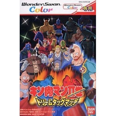 Kinnikuman Second Generations: Dream Tag Match