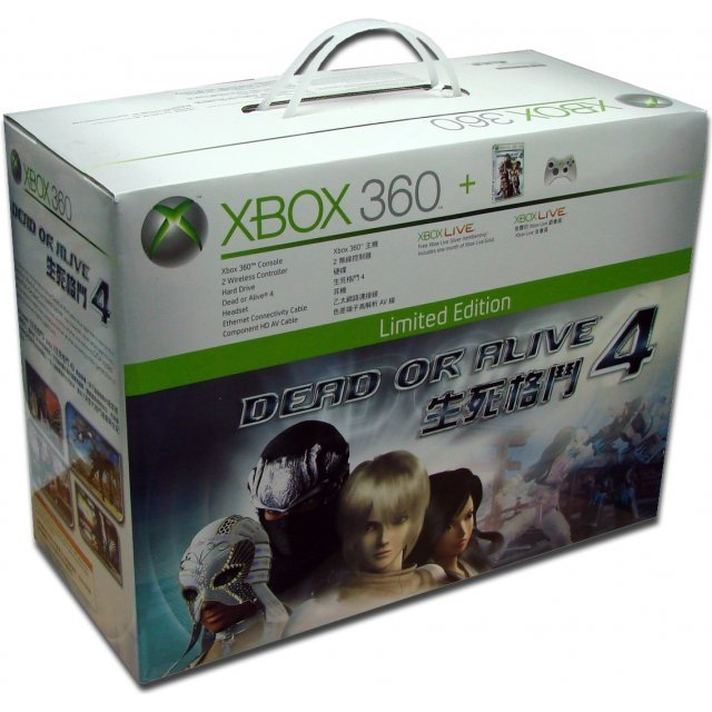 Xbox 360 Dead or Alive 4 Holiday Bundle [Limited Edition]