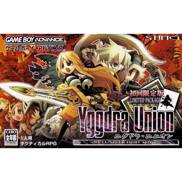 Yggdra Union [Limited Edition]