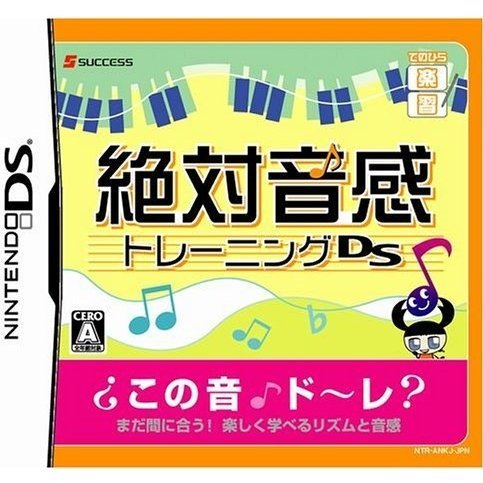Zettai Onkan Training DS