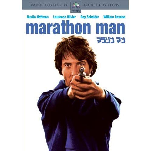 Marathon Man Special Collector's Edition
