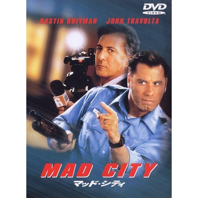 Mad City [Limited Pressing]