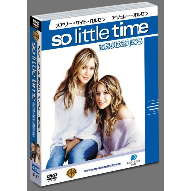 So Little Time - Box Set [Limited Pressing]