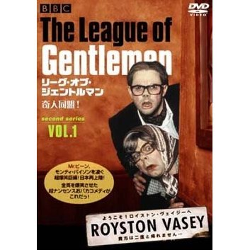 The League of Gentlemen Second Series Vol.1