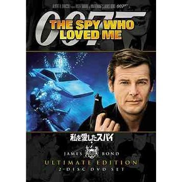 The Spy Who Loved Me Ultimate Edition [Limited Edition]