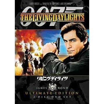 Living Daylights Ultimate Edition [Limited Edition]