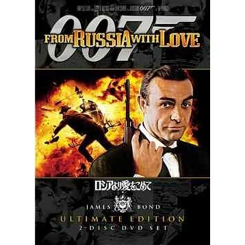 From Russia With Love Ultimate Edition [Limited Edition]