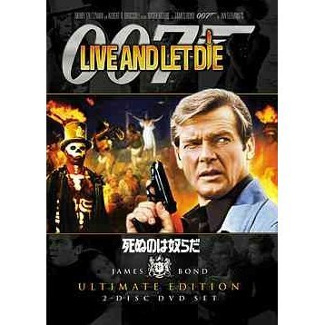 Live And Let Die Ultimate Edition [Limited Edition]