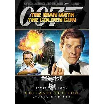 The Man With A Golden Gun Ultimate Edition [Limited Edition]