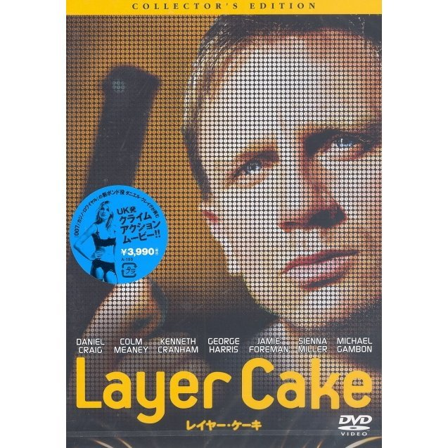 Layer Cake Collector's Edition